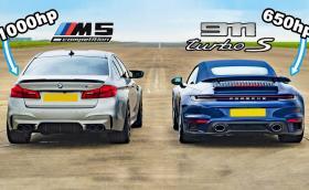 BMW M5 Comp с 1000 коня срещу новото Porsche 911 Turbo S. Драг видео!