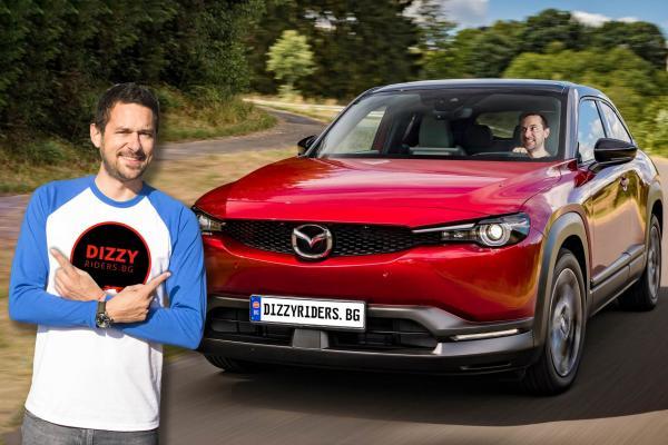 Mazda MX-30: добър ли е първият електромобил на марката? Видео!
