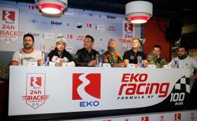 Първото 24-часово моторно състезание в България! Този уикенд е, ще участваме и ние