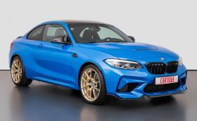 Това BMW M2 CS е на 24 километра и се продава за 215 хил. лв.