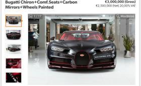 Ваньо Алексиев продава своето Bugatti Chiron. Цената е 3 млн. евро