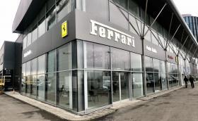 Първи шоурум на Ferrari в България отваря врати догодина!