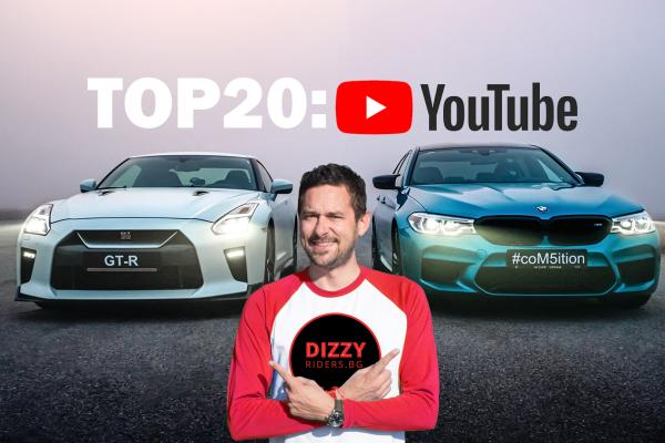 Tоп 20: най-гледаните ни видеа за 2020-та!