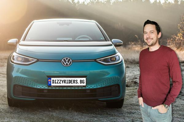 Volkswagen ID.3! Гледайте новото ни видео!