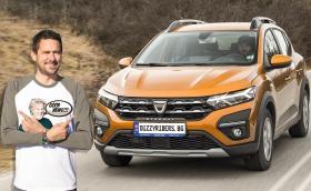 Новата Dacia Sandero Stepway е герой в новото ни видео!