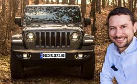 Jeep Wrangler е автомобилът в новото ни видео. Тест и малко история на култовия модел