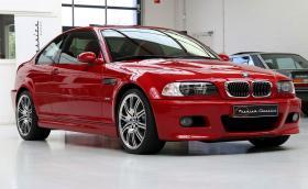 Това BMW M3 Е46 е чисто ново и се продава
