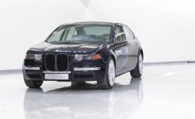 BMW 7 е имал такива бъбреци още през 90-те!