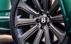 Bentley вече предлага най-големите карбонови джанти в света