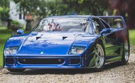 Продават единственото (?) синьо Ferrari F40