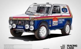 """Ентусиасти се връщат в """"Дакар"""" с Lada Niva!"""