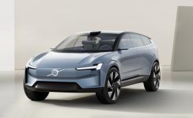 Volvo загатва за новото XC90 с концептуалния Recharge