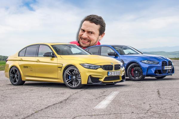 Време за драг: BMW M3 F80 VS M3 Competition G80! Видео!