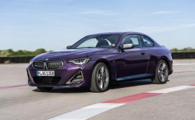 BMW представи шантавото Серия 2 Купе