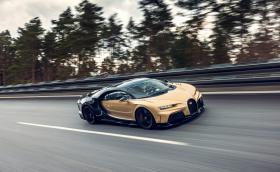 Bugatti тества новия Chiron Super Sport с 440 км/ч