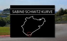 """Нюрбургринг"" вече има завой ""Сабине Шмитц"""