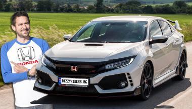 Honda Civic Type R: как е с над 320 коня на предно?
