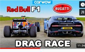 Драг: Bugatti Chiron срещу… 2011 Red Bull RB7, което е болид от Формула 1