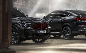 BMW пуска специални черни X5, X6 и X7