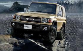 Забравете за новия J300. Toyota току-що обнови античния Land Cruiser J70!