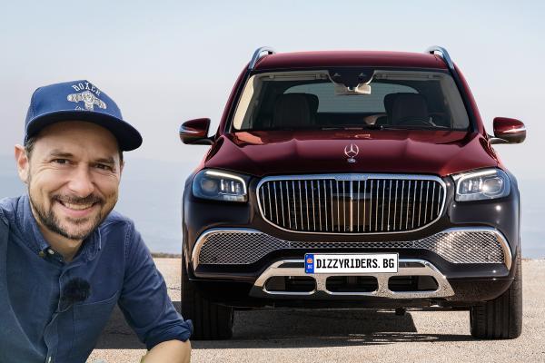 Караме Mercedes-Maybach GLS 600! Видео!