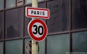 Париж прие ограничение, обсъждано и за София