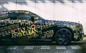 Всичко, което знаем за новия Rolls-Royce Spectre