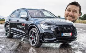 Представяме ви Audi RS Q8 с 600 коня, най-мощния SUV в историята на марката! Видео!