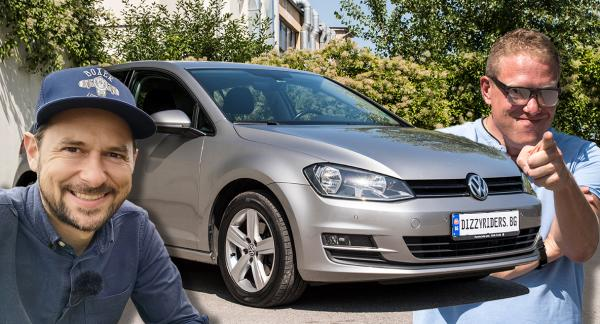 Всичко, което трябва да знаете за... VW Golf 7! Видео!