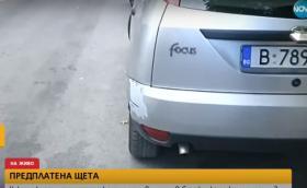 Жена остави пари, помислила си, че е ударила паркирана кола (Видео)