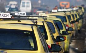 Софийските таксита искат да вдигнат цените двойно