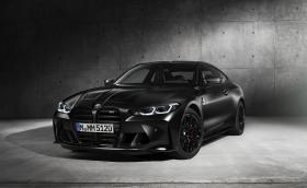 BMW връща абревиатурата CSL за новото най-бързо M4