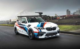 300 бона за BMW M2?