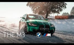 BMW M3 и заснежена писта. Епично видео!