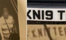 Пътна камера обърка надпис върху тениска с регистрационен номер