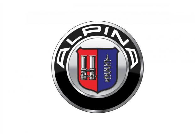 Легендарното лого остава непроменено от 1967 г.