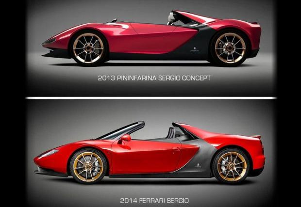 Pininfarina Sergio: Фантастично произведение на автомобилното изкуство, появило се през 2013. Прототипът беше забележителен, но серията от 6 екземпляра загуби магията. Което не попречи последният екземпляр да струва $5 млн.