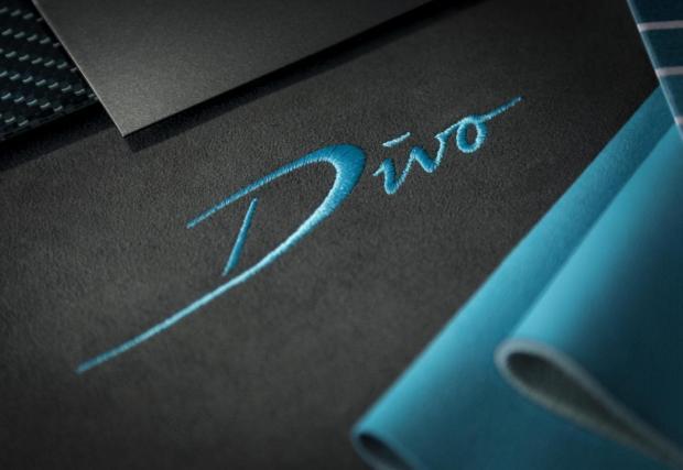 Първата снимка е на изкусния шев с името Divo