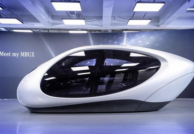 Mercedes е проектирал специален пашкул, в който да покаже интериора на S-класата, без да разкрива външността