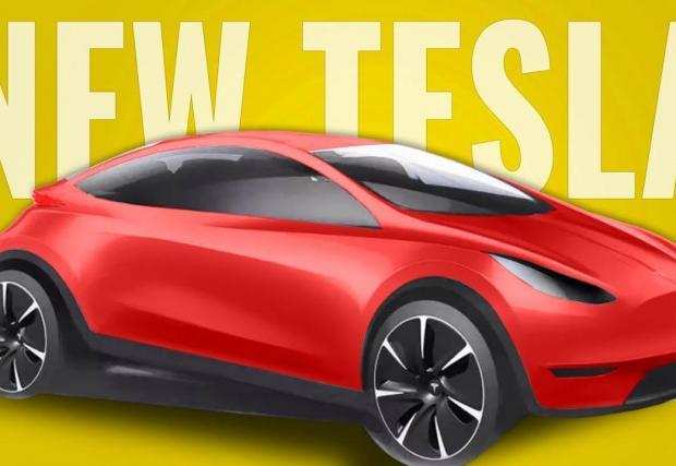 Разгледайте галерията, за да научите седем неща, които вероятно не знаете за новия модел на Tesla