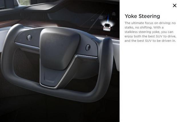 Новите Model S и X нямат лостче за мигачите и могат да превключват сами от D на R при маневриране