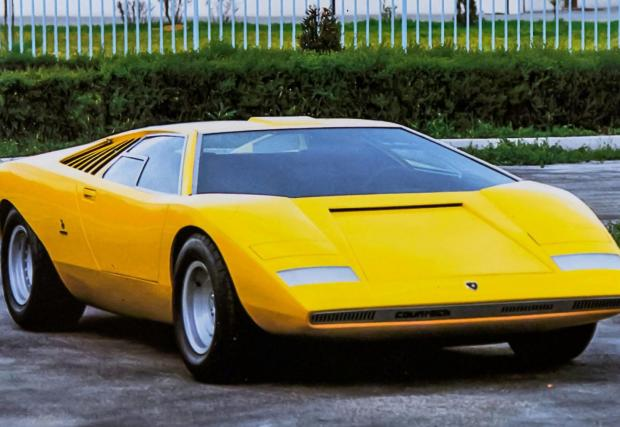 Галерия от 5 снимки на Lamborghini Countach LP500 Concept