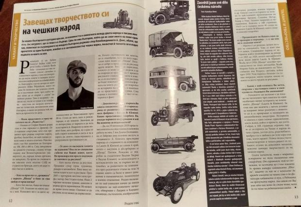 Стефан Иванов вече е заслужил мястото си на страниците на различни автомобилни издания у нас и в чужбина