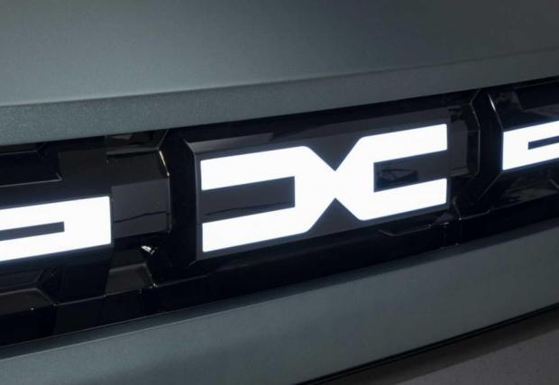 Новото лого ще се поставя на коли от средата на 2022