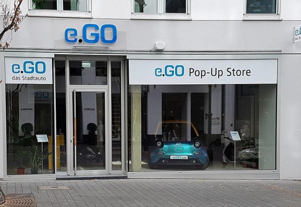 Магазин на компанията в Бон, Германия