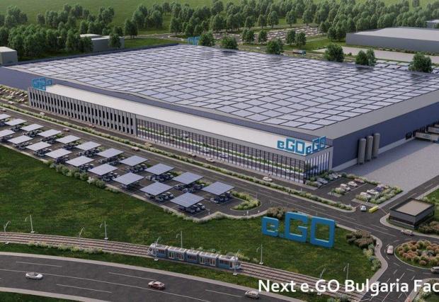 Сега отново завод в Ловеч би могъл да постави България на картата