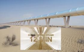 Hyperloop, бъдещето на междуградския транспорт вече се случва. Ще се движим с 1130 км/ч през пустинята. Видео и галерия