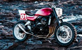 'Stone Tracker' е страхотно къстъм Kawasaki Z900RS. Дело е на Deus
