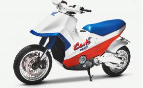 Това е Honda X-Adv с карбон от Deus в духа на Cub EZ 90. Галерия и видео