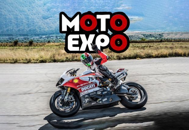 Moto Expo 2019 се очертава да бъде много силно! Всичко за мото салона!
